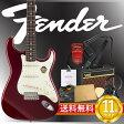 フェンダーから始める!大人の入門セット Fender Japan Exclusive Classic 60s Strat Texas Special OCR エレキギター VOXアンプ付 10点セット