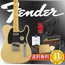 フェンダー エレキギター初心者セット テレキャスタイプフェンダーから始める!大人の入門セット Fender Japan Exclusive Classic 50s Tele Texas Special OWB エレキギター VOXアンプ付 10点セット