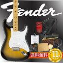 フェンダー エレキギター初心者セット ストラトタイプフェンダーから始める!大人の入門セット Fender Japan Exclusive Classic 50s Strat 2TS エレキギター VOXアンプ付 10点セット