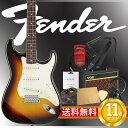 フェンダーから始める!大人の入門セット Fender Japan Exclusive Classic 60s Strat 3TS エレキギター VOXアンプ付 10点セット