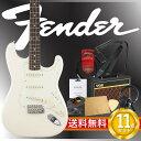 フェンダー エレキギター初心者セット ストラトタイプフェンダーから始める!大人の入門セット Fender Japan Exclusive Classic 60s Strat VWH エレキギター VOXアンプ付 10点セット
