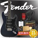 フェンダー エレキギター初心者セット ストラトタイプフェンダーから始める!大人の入門セット Fender Japan Exclusive Aerodyne Strat GMB エレキギター VOXアンプ付 11点セット
