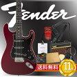 フェンダーから始める!大人の入門セット Fender Japan Exclusive Aerodyne Strat OCR エレキギター VOXアンプ付 10点セット