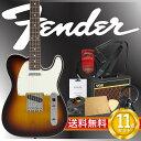 フェンダーから始める!大人の入門セット Fender Japan Exclusive Classic 60s Tele Custom 3TS エレキギター VOXアンプ付 10点セット
