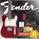 フェンダーから始める!大人の入門セット Fender Japan Exclusive Classic 60s Tele Custom CAR エレキギター VOXアンプ付 10点セット