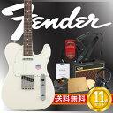 フェンダーから始める!大人の入門セット Fender Japan Exclusive Classic 60s Tele US Pickups VWH エレキギター VOXアンプ付 10点セット