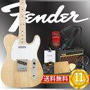 フェンダーから始める!大人の入門セット Fender Japan Exclusive Classic 70s Tele Ash Maple NAT/M エレキギター VOXアンプ付 10点セット