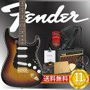 フェンダーから始める!大人の入門セット Fender Japan Exclusive Classic 60s Strat w/Gold Hardware 3TS エレキギター VOXアンプ付 10点セット