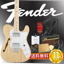 フェンダーから始める!大人の入門セット Fender Japan Exclusive Classic 70s Tele Thinline NAT エレキギター VOXアンプ付 10点セット