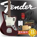 フェンダーから始める!大人の入門セット Fender Japan Exclusive Classic 60s Jaguar OCR エレキギター VOXアンプ付 10点セット