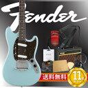 フェンダーから始める!大人の入門セット Fender Japan Exclusive Classic 70s Mustang SBL エレキギター VOXアンプ付 10点セット