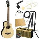 ヤマハから始める!大人のエレアコ入門セット YAMAHA APXT2 NT トラベラーエレクトリックアコースティックギター YAMAHAアンプ付 10点セット
