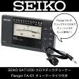 SEIKO SAT1200 クロマチックチューナー Flanger FA-01 チューナー用コンタクトマイク付きセット
