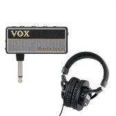VOX AmPlug2 Classic Rock AP2-CR ギター用ヘッドホンアンプ SDG-H5000 モニターヘッドホン付きセット