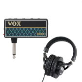 VOX AmPlug2 Bass AP2-BS ベース用ヘッドホンアンプ SDG-H5000 モニターヘッドホン付きセット