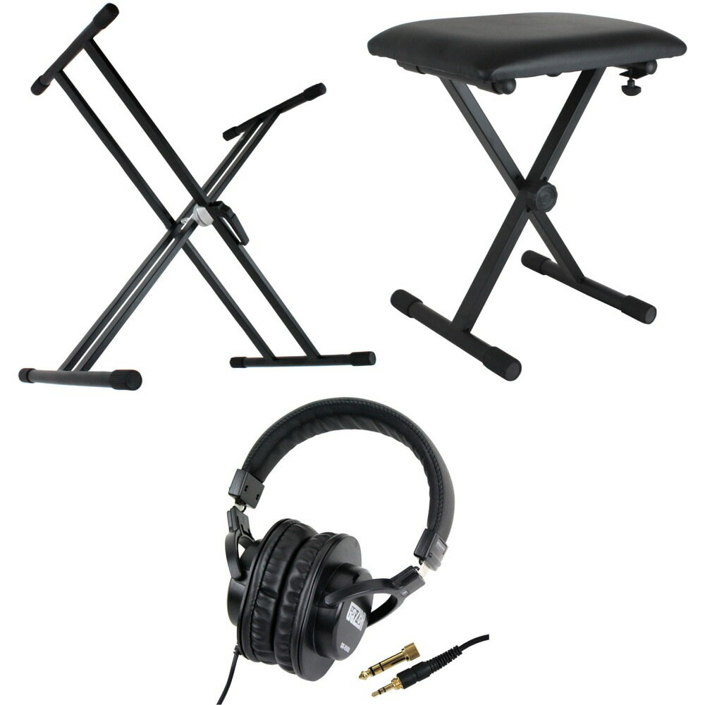 DiconAudioX型キーボードスタンドピアノ椅子ヘッドフォン電子ピアノアクセサリ3点セット