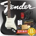 フェンダーから始める!大人の入門セット Fender Japan Exclusive Classic 60s Strat BLK エレキギター VOXアンプ付 10点セット