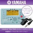 ショッピングチューナー YAMAHA TDM-75DD チューナーメトロノーム ドナルドダック チューナー用コンタクトマイク付き 2点セット