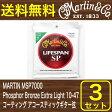 MARTIN MSP7000 Phosphor Bronze Extra Light コーティング アコースティックギター弦×3セット