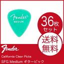 Fender California Clear Picks SFG Medium ピック×36枚
