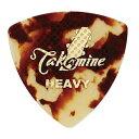 TAKAMINE P1T HEAVY セルロイド トライアングルギターピック×10枚