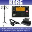 KORG TM-50-BK メトロチューナー YAMAHA MS-250ALS 譜面台付き 4点セット