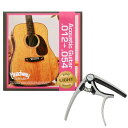 HEADWAY AG Strings Light 012-054 アコースティックギター弦 FOEHN FCP-6G ギターカポタスト 2点セット