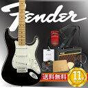 フェンダー エレキギター初心者セット ストラトタイプフェンダーから始める!大人の入門セット Fender Standard Strat MN BLK エレキギター VOXアンプ付 11点セット