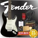 フェンダー エレキギター初心者セット ストラトタイプフェンダーから始める!大人の入門セット Fender Standard Strat RW BLK エレキギター VOXアンプ付 11点セット