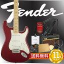 フェンダー エレキギター初心者セット ストラトタイプフェンダーから始める!大人の入門セット Fender Standard Strat MN CAR エレキギター VOXアンプ付 11点セット