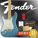 フェンダー エレキギター初心者セット ストラトタイプフェンダーから始める!大人の入門セット Fender Standard Stratocaster Left-Hand MN LPB レフトハンドモデル エレキギター VOXアンプ付 11点セット