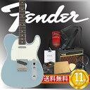 フェンダーから始める!大人の入門セット Fender Japan Exclusive Classic 60s Tele Custom IBL エレキギター VOXアンプ付 10点セット
