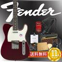 フェンダーから始める!大人の入門セット Fender Japan Exclusive Classic 60s Tele US Pickups OCR エレキギター VOXアンプ付 10点セット