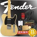 フェンダーから始める!大人の入門セット Fender Japan Exclusive Classic 50s Tele OWB エレキギター VOXアンプ付 10点セット