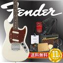 フェンダーから始める!大人の入門セット Fender Japan Exclusive Classic 60s Mustang VWH エレキギター VOXアンプ付 10点セット