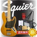 スクワイア エレキベース初心者セット ジャズベタイプエレキベース入門10点セット Squier Vintage Modified Jazz Bass '77 AMB エレキベース
