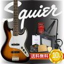 スクワイア エレキベース初心者セット ジャズベタイプエレキベース入門10点セット Squier Affinity Series Jazz Bass BSB エレキベース