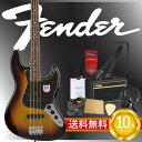 フェンダージャパン エレキベース初心者セット ジャズベタイプエレキベース入門10点セット Fender Japan Exclusive Classic 60s Jazz Bass USA Pickups 3TS エレキベース