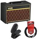 VOX Pathfinder10 コンパクトギターアンプ FZONE クリップチューナー 3mギターケーブル ギター入門3点セット