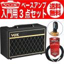 VOX Pathfinder Bass 10 ベースアンプ FZONE クリップチューナー 3mケーブル ベース入門3点セット