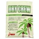 GRECO DRY CREW ココナッツバニラ 湿度調整剤×3個