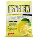 GRECO DRY CREW レモン 湿度調整剤×2個