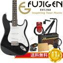 フジゲン 国産エレキギター 初心者セット ストラトタイプフジゲンから始める! エレキギター入門セット FUJIGEN FGN Basic Classic BCST10RBD BK/01 エレキギター VOXアンプ付 11点セット