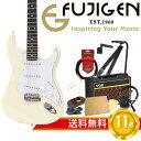 フジゲン 国産エレキギター 初心者セット ストラトタイプフジゲンから始める! エレキギター入門セット FUJIGEN FGN Basic Classic BCST10RBD VWH/01 エレキギター VOXアンプ付 11点セット