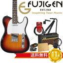 フジゲン 国産エレキギター 初心者セット テレキャスタイプフジゲンから始める! エレキギター入門セット FUJIGEN FGN Basic Classic BCTL10RBD 3TS/01 エレキギター VOXアンプ付 11点セット