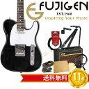 フジゲン 国産エレキギター 初心者セット テレキャスタイプフジゲンから始める! エレキギター入門セット FUJIGEN FGN Basic Classic BCTL10RBD BK/01 エレキギター VOXアンプ付 11点セット