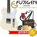 フジゲン 国産エレキギター 初心者セット テレキャスタイプフジゲンから始める! エレキギター入門セット FUJIGEN FGN Basic Classic BCTL10RBD VWH/01 エレキギター VOXアンプ付 11点セット