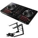 Pioneer DDJ-RB DJコントローラー Dicon Audio LPS-002 ラップトップスタンド 2点セット