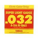 YAMAHA H1065 エレキギター用 バラ弦 5弦×6本