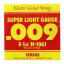 YAMAHA H1061 エレキギター用 バラ弦 1弦×2本